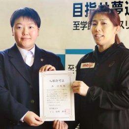 東京五輪でメダルを期待されて入部する西(左)と副学長の吉田