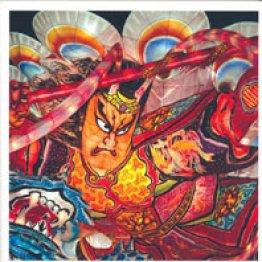 「日本の祭り」小川秀一・山梨将典・山梨勝弘・富田文雄・佐藤尚写真