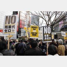 最低賃金1500円(時給)を求めるデモ/(C)日刊ゲンダイ