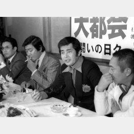 「大都会」制作会見(75年)/(C)共同通信社