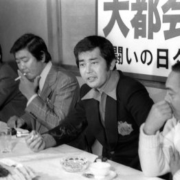 「大都会」制作会見(75年)