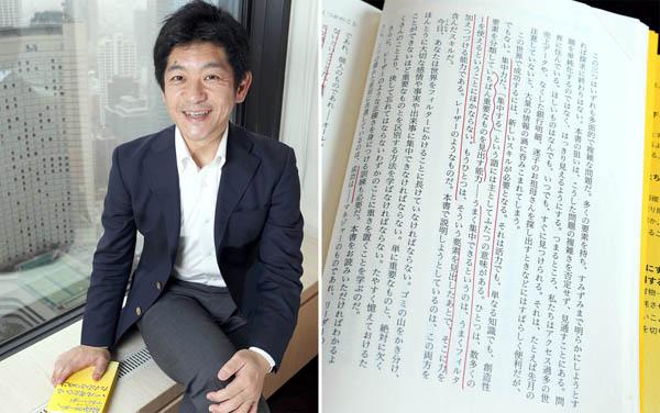 ジャパネット銀行社長の田鎖智人さん(C)日刊ゲンダイ