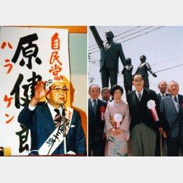 2001年5月、原健三郎銅像除幕式に夫妻で出席(=右、淡路島で)/(C)日刊ゲンダイ