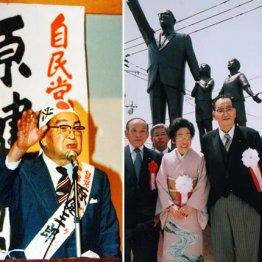 2001年5月、原健三郎銅像除幕式に夫妻で出席(=右、淡路島で)