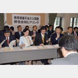 16日の野党合同ヒアリング(C)日刊ゲンダイ