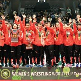 4連覇を果たした日本代表