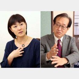 安田菜津紀さん(左)と二木啓孝氏(C)日刊ゲンダイ