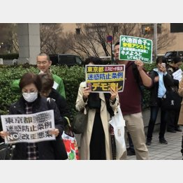 都庁前で200人が抗議(C)日刊ゲンダイ
