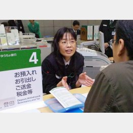 ゆうちょ銀行窓口(C)共同通信社