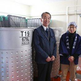 若松・齊藤俊一社長<2>始動後11年かかった清酒の免許取得