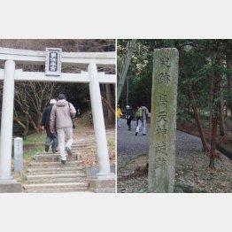 高天神城跡(C)日刊ゲンダイ
