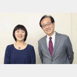 安田菜津紀さん(左)と二木啓孝(C)日刊ゲンダイ