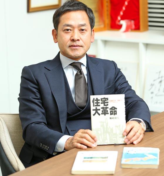 地盤ネット社長の山本強氏(C)日刊ゲンダイ