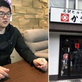 店舗数日本一 1900円の宅配とんかつ弁当がバカ売れのワケ