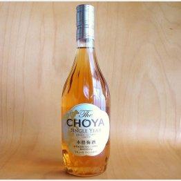 「The CHOYA(ザ・チョーヤ)」(C)日刊ゲンダイ