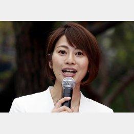 テレビ朝日の久保田直子アナウンサー(C)日刊ゲンダイ