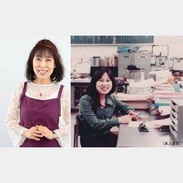 横浜市の採用試験に合格、1年目の職員室で(提供写真)