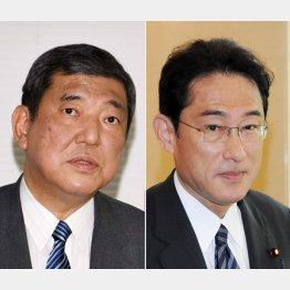 9月の総裁選出馬が噂される石破元幹事長と岸田政調会長(C)日刊ゲンダイ