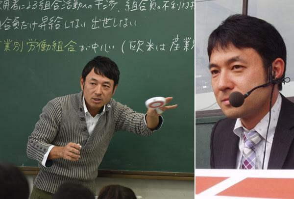 ユニークな授業が高評価(右はアナウンサー時代の清水次郎さん)/(C)日刊ゲンダイ