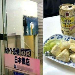 日本橋編 入り口分かりづらい地下酒場はサラリーマンで満員