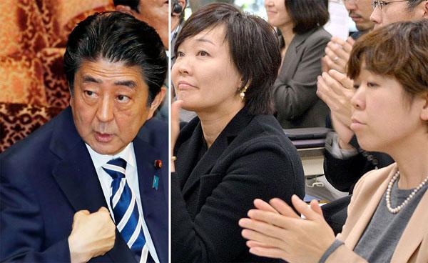 昭恵夫人と谷査恵子氏(右端)の証人喚問は避けられない/(C)日刊ゲンダイ