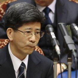 佐川氏の証言拒否で改めて痛感した 人事権乱用の恐怖支配
