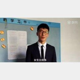 孫クンは最終選考に進んだそうだ(動画共有サイト「秒拍」より)