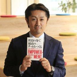 トークノート社長・小池温男氏「なぜ社員は会社を辞めるか」に気付いた一冊