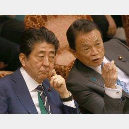 イカれた政権(C)日刊ゲンダイ