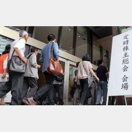 株主総会シーズンに向けて人気化しそう(写真はイメージ)/(C)日刊ゲンダイ