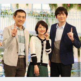 あさイチ新キャスターに起用された博多華丸・大吉と近江アナ(C)日刊ゲンダイ