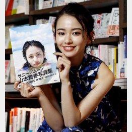 写真集を手にする山本舞香(C)日刊ゲンダイ