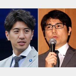 フジテレビを退社する田中大貴アナ(左)と元TBS・安東弘樹アナ(C)日刊ゲンダイ