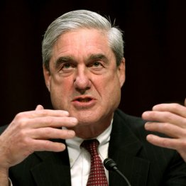 モラー捜査1年で証拠なし…ロシア疑惑での起訴は五分五分