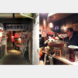 いかにも昭和チック、右は「すみれ」の2代目店主/(C)日刊ゲンダイ
