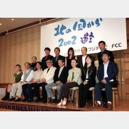 「北の国から 2002遺言」製作発表会見(02年2月)/(C)共同通信社