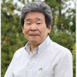 高畑勲監督(C)共同通信社