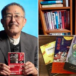 山下洋輔さんのヒジ奏法は筒井康隆さんの小説が影響した