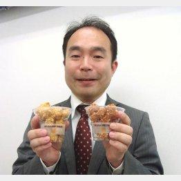 インストア商品開発部の白石耕一郎氏(C)日刊ゲンダイ