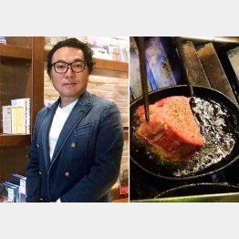 片山晋呉さんと「イノウエステーキハンバーグレストラン」のステーキ(C)日刊ゲンダイ