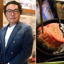 体重は20年変わらず 片山晋呉が幼少期から通う「肉の店」