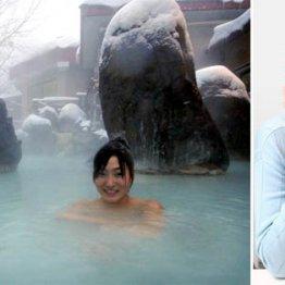 #1 松川温泉(岩手) 大自然を満喫できるワイルドな風呂