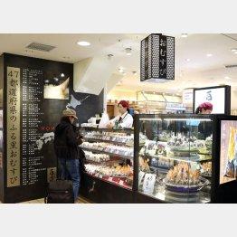JR東京駅構内京葉ストリートの「おむすび百千」/(C)日刊ゲンダイ