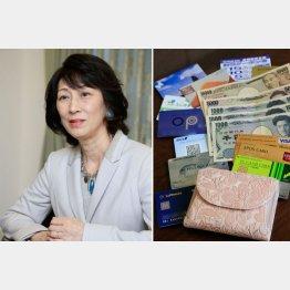 財布には現金1万8000円とルフトハンザのマイレージカード(C)日刊ゲンダイ