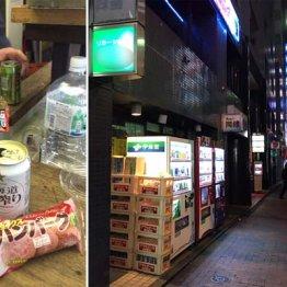 北口の風俗街のド真ん中にある角打ち(右)、発泡酒は1本150円!