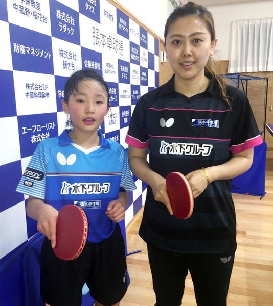 妹の美和ちゃんとコーチの孫さん(提供写真)