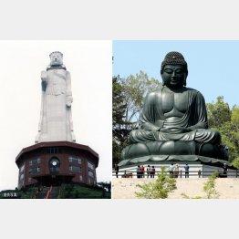 淡路島世界平和大観音は2006年閉館後、廃虚に(右は、東京鹿野大仏)(C)日刊ゲンダイ