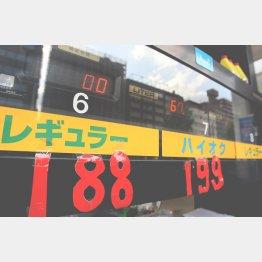 何ひとついいことない(2008年)/(C)日刊ゲンダイ