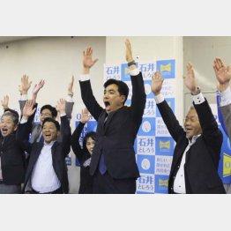 自公に勝利(西宮市長選)/(C)共同通信社
