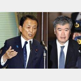 麻生財務相と辞める気ナシの福田次官(C)共同通信社